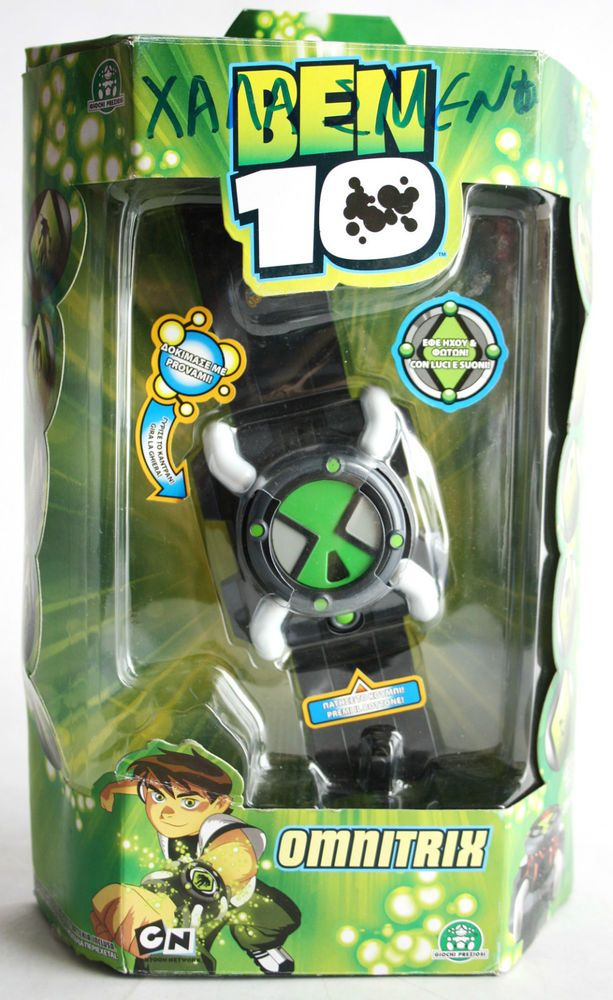Rare Vhtf Ben 10 Omnitrix Watch Fx Amp Sounds Bandai New