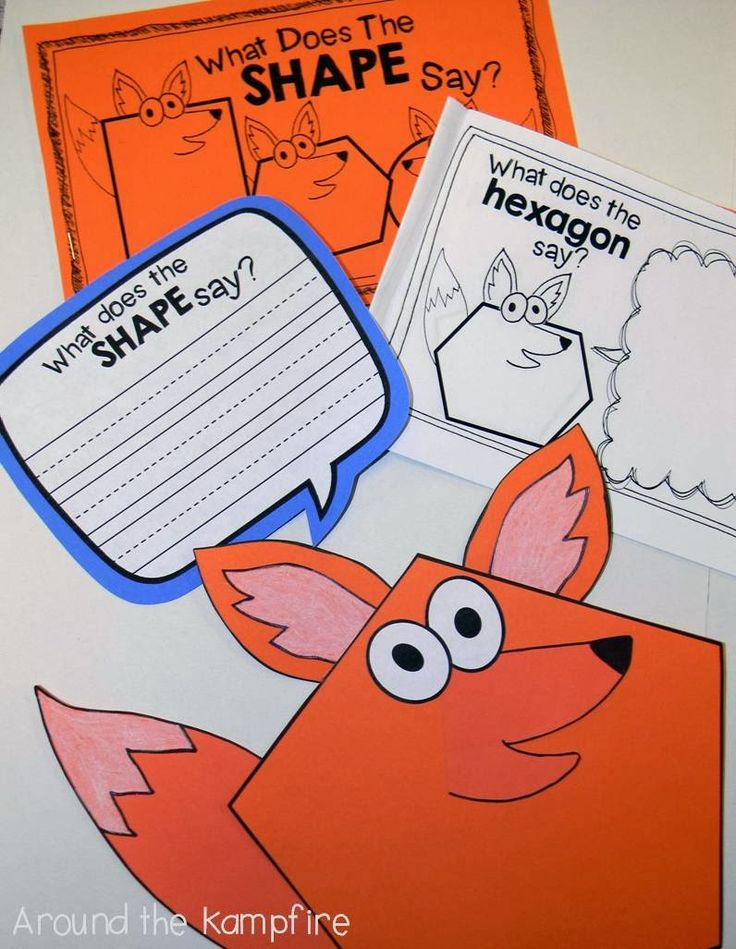 What Does The  Shape Say? 2D and 3D shape writing craft with attribute booklets, games, and an ADORABLE anchor chart with all the chart parts included!