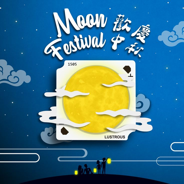 LUSTROUS wishes you a wonderful Moon Festival holiday!