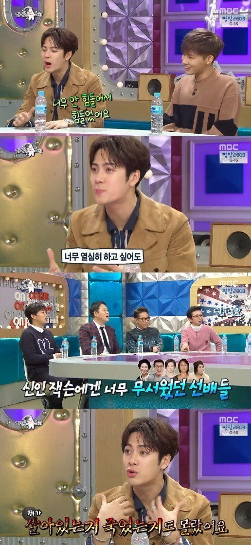 GOT7's Jackson talks about working with Kim Gura on a past variety show | Koogle TV
