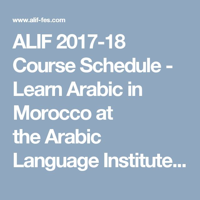 ALIF 2017-18 Course Schedule - Learn Arabic in Morocco at the Arabic Language Institute in Fez