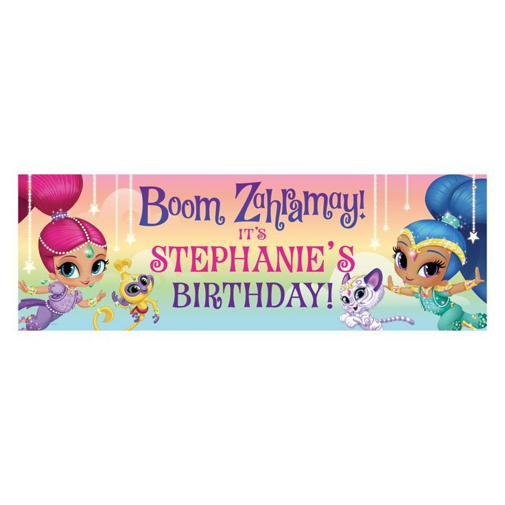 Shimmer and Shine Birthday Banner | Tv's Toy Box