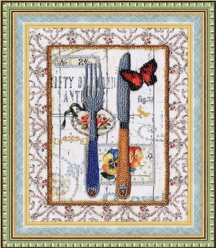 Cross Stitch  STYLISH KITCHEN FORK & KNIFE    100% AUTNENTIC   The size of the finished work: 20*16 cm  Set for embroidery with beads. Material: Fabric with a pattern, rayon; Number of colors of beads: 11.  The kit includes everything needed for its embroidery: fabric with a pattern, beads, needle diagram and instructions for embroidery.   The frame in kit is not included.  Manufacturer: THE GOLDEN FLEECE (Russia)