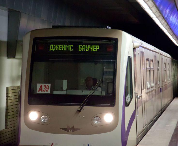 Sofia metro train 2012 PD 1 - Sofia Metro - Wikipedia, the free encyclopedia