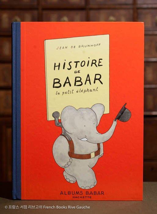 """Jean de Brunhoff, Histoire de Babar le petit éléphant 작은 코끼리 바바 이야기, 장 드 브뤼노프. 이 책은 """"코끼리왕 바바의 모험""""으로 한국에도 번역되어 작은 사이즈로 나왔습니다. 워낙 유명해 1931년 이후 여러번 나왔으나 모두 규격이나 책디자인이 조금씩 모던화 되고 변형된 것이었는데, 1931년 초판을 그대로 재현한 fac-similé 인 이책은 다른 년도의 책들과 37cm*27cm의 대형 사이즈로 구분됩니다. 내부 책장의 두께와 무게까지 그대로 재현되어 1931년도 본을 갖지 못한 애서가들이 군침을 다시는 책입니다."""