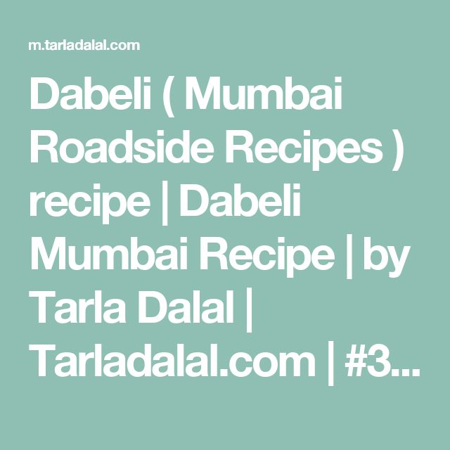 Dabeli ( Mumbai Roadside Recipes ) recipe | Dabeli Mumbai  Recipe | by Tarla Dalal | Tarladalal.com | #33401