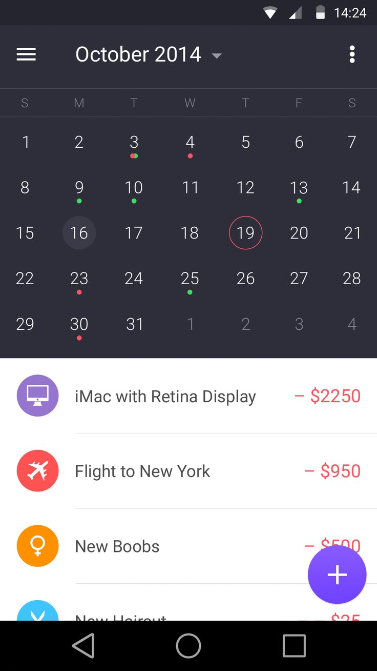 Walle Finance App [Android Calendar] by Alexander Zaytsev