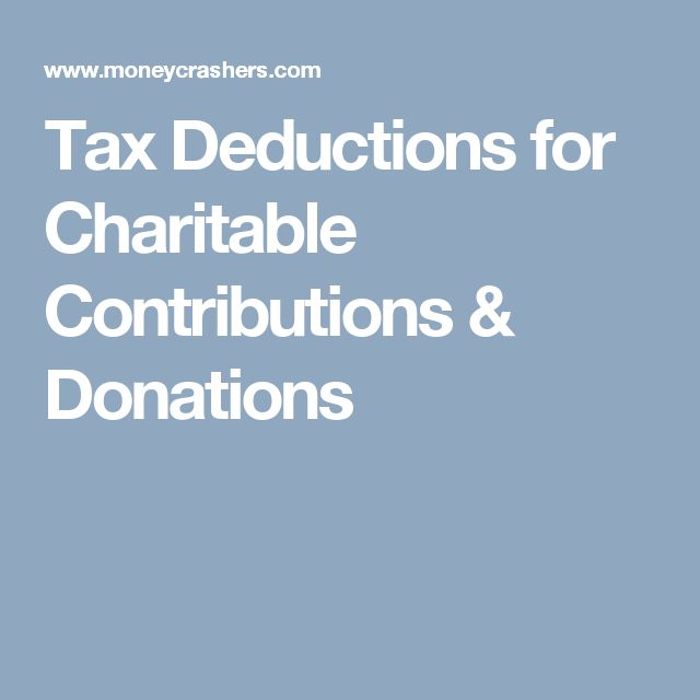 Tax Deductions for Charitable Contributions & Donations