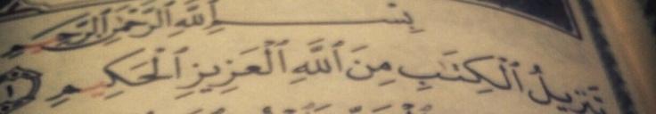 Dua for Laylatul Qadr « True and Good Words