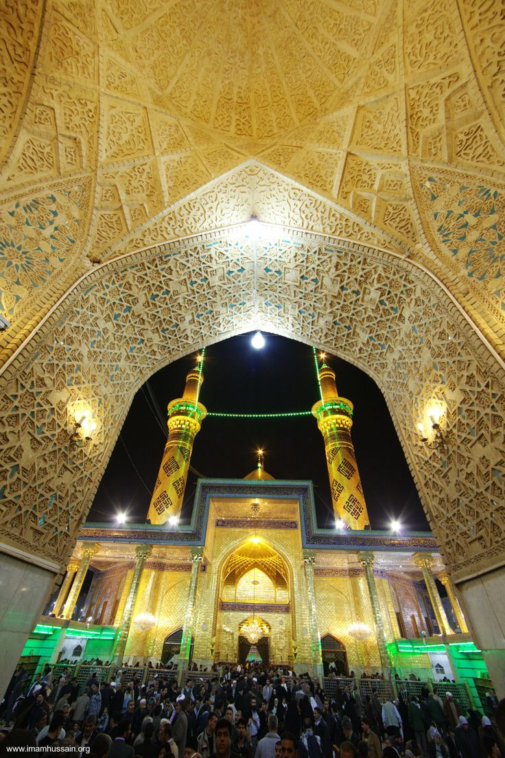 Mosque of Abbas Ibn Ali in Karbala