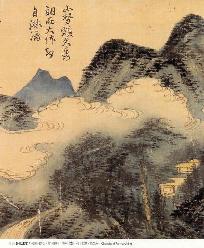 (Korea) 雄渾, 1749 사공도시품첩 by Gyeomjae Jeong Seon. color on silk.