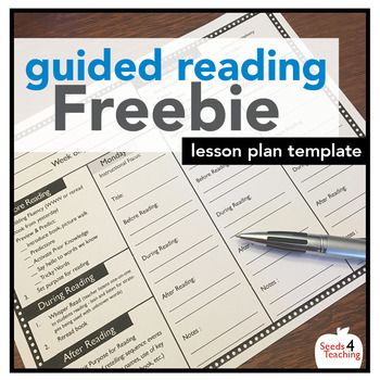 Guided Reading Lesson Plan Template Looking for a simple way to plan for your guided reading groups? This FREE download is just what you need. The template includes space for you to: • record group level and book title • before, during and after
