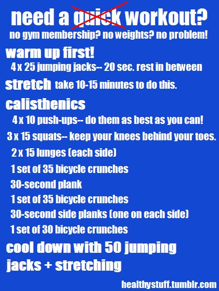 workout: Workout At Home, Fitness, Work Outs, At Home Workouts, Exercise, Workout Ideas, Health, Gym Workout, Quick Workout