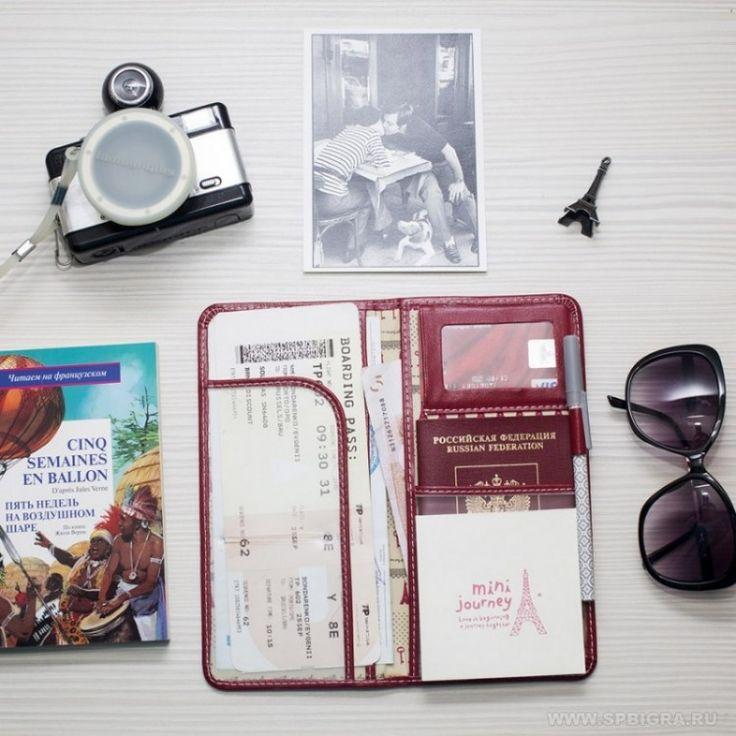 Органайзер для путешествий The Journey с блокнотом