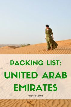 How to pack when travelling to the United Arab Emirates. Dubai is fairly liberal (as the locals are so used to tourists wearing anything and everything), but what about the other emirates that make up the UAE? What is the dress code, how should you pack, and can you still look stylish?