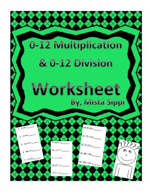 0-12 Multiplication and Division Practice Worksheet from Hashtagteached from Hashtagteached on TeachersNotebook.com (3 pages)  - 0-12 Multiplication and Division Practice Worksheet with 42 questions.