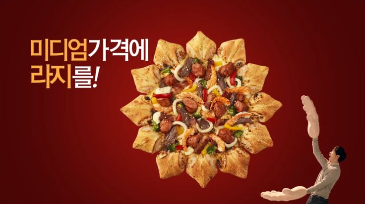 "PIZZA HUT KOREA'S STAR EDGE PIZZA INCLUDES LITERALLY EVERYTHING This pizza features a surf 'n' turf stir-fry and takes the ""stuffed crust"" concept to its logical conclusion: creamy, luscious dessert."