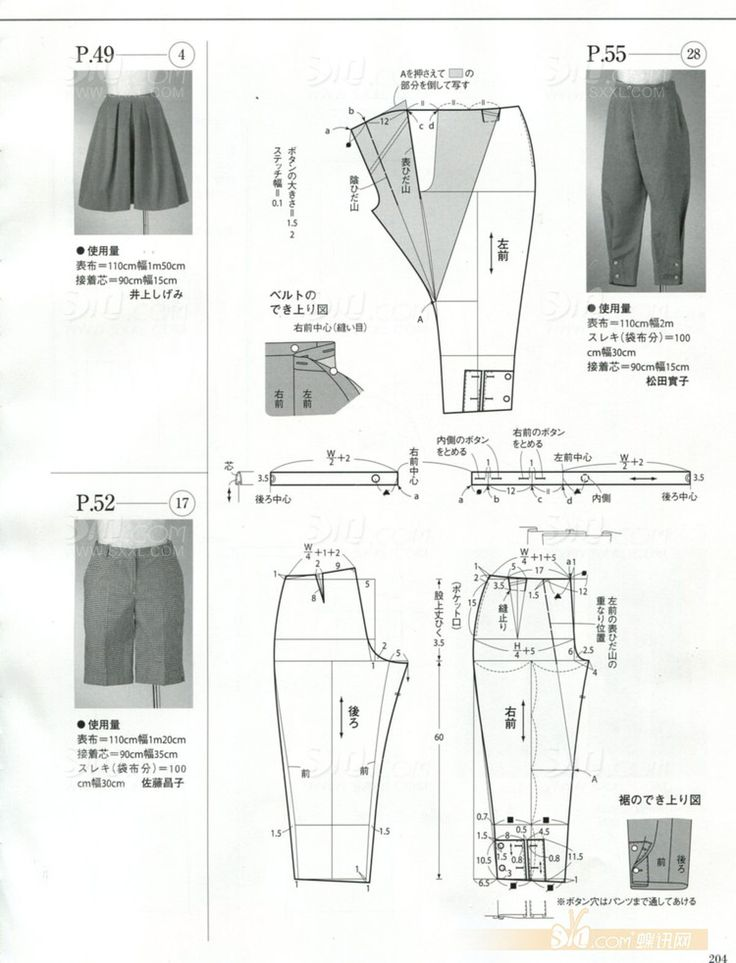 riding style pants