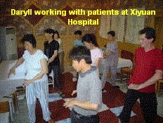 Practicing Qi Gong in Beijing Hospitals with patients - Daryll Mitchell