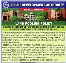 DDA Land Pooling Policy Latest News http://goo.gl/8zvsRV