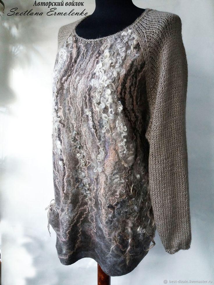 """Купить Валяный свитер """"Амаретто"""" в интернет магазине на Ярмарке Мастеров"""