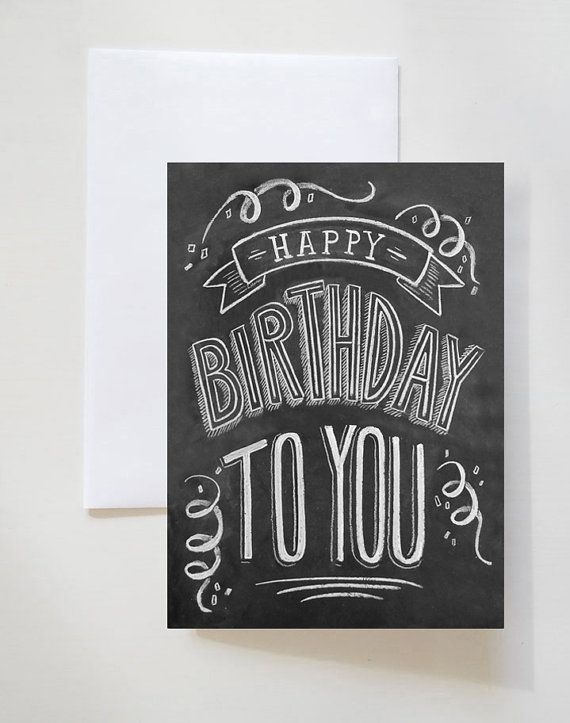 Birthday Card - Chalkboard Card - Unique Birthday Card - Chalkboard Art - Hand Lettering via Etsy
