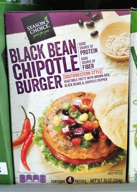 4 pp each - Aldi's Black Bean Chipotle Burger - these are delicious!
