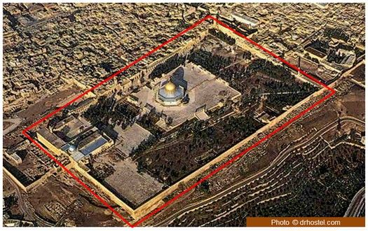 Masjid al-Aqsa (Bayt al-Maqdis) Masjid al-Aqsa is not only the Qibly mosque (with the silver/black dome) or the Dome of the Rock. It is in fact the whole region highlighted above and is also known as Bayt al-Maqdis or Bayt al-Muqaddas (House of the Holiness). The name 'Masjid al-Aqsa' translates as 'the farthest mosque' and is the third most holy place in Islam. It was here that in around 621 CE the Prophet Muhammed (peace be on him) came on the night journey from Makkah riding on the Buraq.
