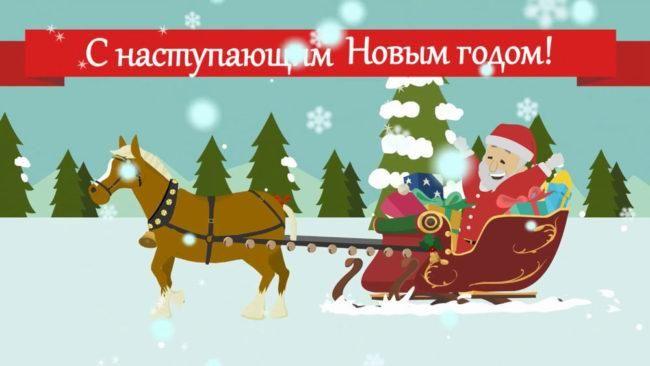 Kartinki S Nastupayushim Novym Godom 2021 Godom Byka New Years Party Christmas Ornaments Holiday Decor