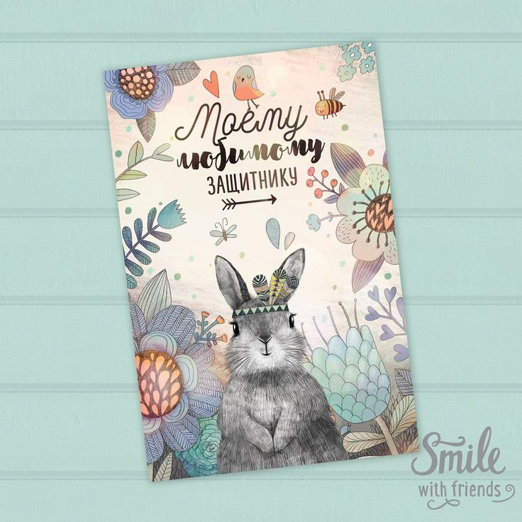открытки юлия григорьева молодая девушка