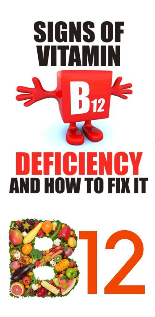 Don't Ignore These 8 Warning Signs Of Vitamin B12 Deficiency Mineral deficiencies are more common than vitamin deficiencies, statistics shows that one in four adults deals with lack of vitamin B12.
