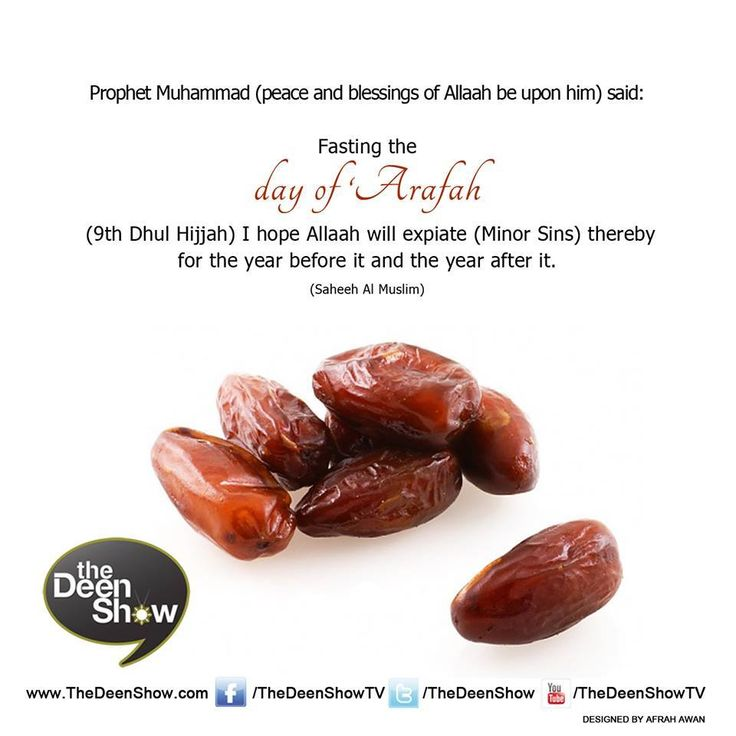 "Virtue of Fasting the Day of Arafah (9th Dhul Hijjah, A day before Eid Ul Adha) Prophet Muhammad (peace and blessings of Allaah be upon him) said: ""Fasting the day of 'Arafah (9th Dhul Hijjah) I hope Allaah will expiate (Minor Sins) thereby for the year before it and the year after it."" (Saheeh Al Muslim, Book #006, Hadith #2603) In Some countries 9th Dhul hijjah will be on 14.10.2013 and in some countries it will be on 15.10.2013. So fast accordingly. Keep Sharing !!!"