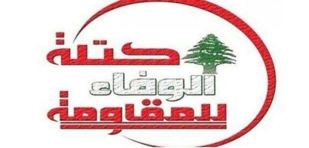 الوفاء للمقاومة لبنان معني بدعوة سوريا للقمة الاقتصادية Mario Characters Mario