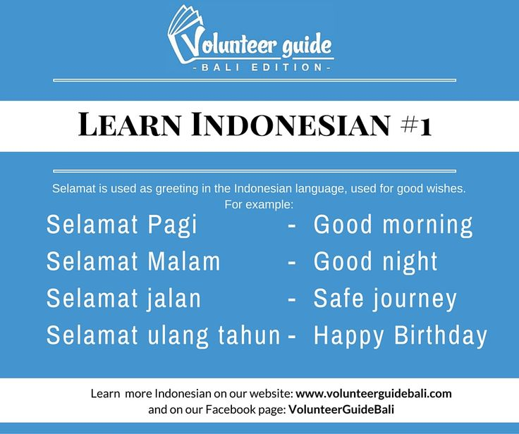 Going on a holiday, for internship or volunteer experience to Indonesia? Learn some basic Indonesian language skills! On our website you will find 40 + basic Indonesian language videos that will help you get a deeper connection with the local community! Todays FREE lesson: Basics: how to say good morning, good night, safe journey and happy birthday. Learn more on our youtube channel and Facebook account #volunteerguidebali. www.volunteerguidebali.com