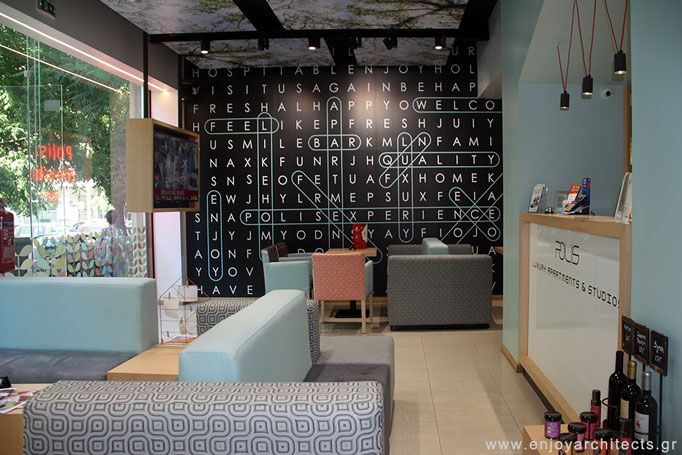 the key letter - wallpaper in the lobby of Polis Apartments Hotel, designed by Paraskevi Papasotiriou of enjoy architects