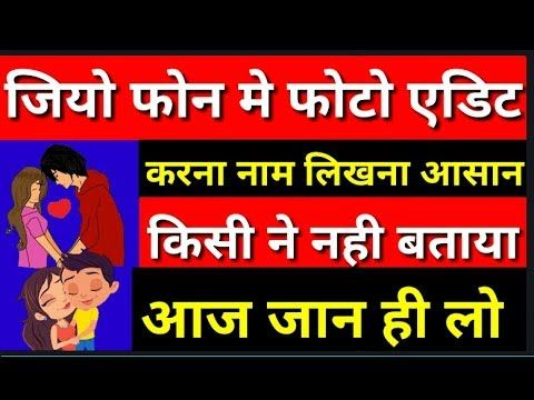 Pin By Sahil Jaat On News To Go Video Editing Photo Editing Copyright Act