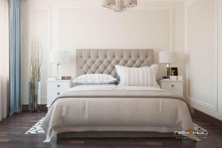 """Дизайн интерьера уютной спальни.  Стиль: современная классика, неоклассика. Цвета: белый, бежевый, коричневый, голубой. Студия дизайна """"Печёный""""."""