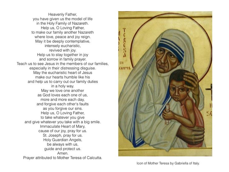 Christmas Prayer by Mother Teresa of Calcutta. | Advent ...
