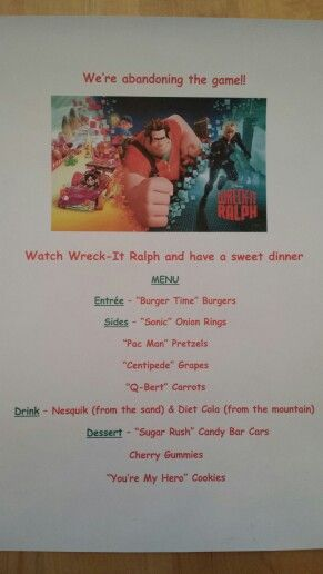 Disney Dinner Nights - Wreck It Ralph