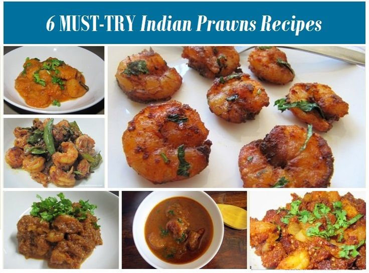 India's Recipe | Must Try Prawns Recipes