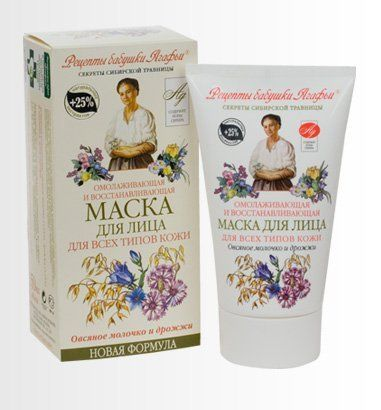 Face Mask for All Skin Types with Oat Milk and Yeast 150 Ml by Recipes Grandma Agafia. $5.99. 150 ml. Made in Russia. 100 % natural. Mask for skin created the original recipe Siberian travnitsy Agafia Ermakova. Thanks to natural products included in its composition, it activates the metabolic processes in the skin, smooths and tightens it. Regular facial mask will fill the skin with vital energy, returns to her freshness and natural color. Face mask contains silver ion...