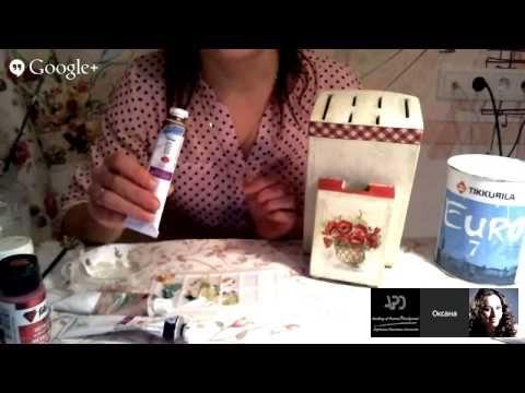 """Подставка для ножей и банки для сладостей в стиле """"Французское кантри"""" _..."""