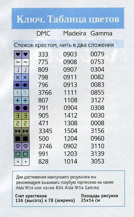 Gallery.ru / Фото #16 - №3-2007 - 123456TG