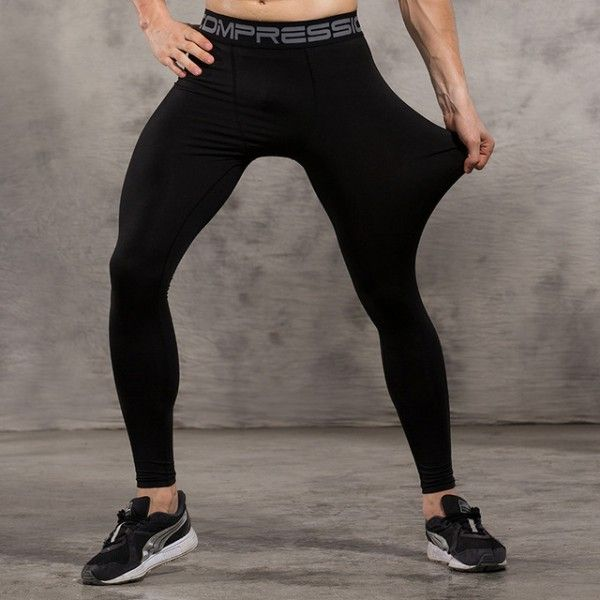 Solid Colors Men's Leggings Compression Tights Workout Bodybuilding Fitness 30.99 + FREE Shipping Worldwide http://www.letileggings.com/solid-colors-meggings #meggings #compressiontights #mensleggings #letileggings @letileggings