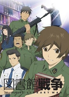 Library war anime tv series (DVD) #anime, #war, #Library