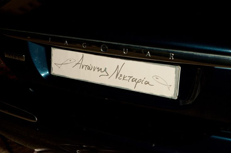 Instead of license plate handwritten names by Chirography.