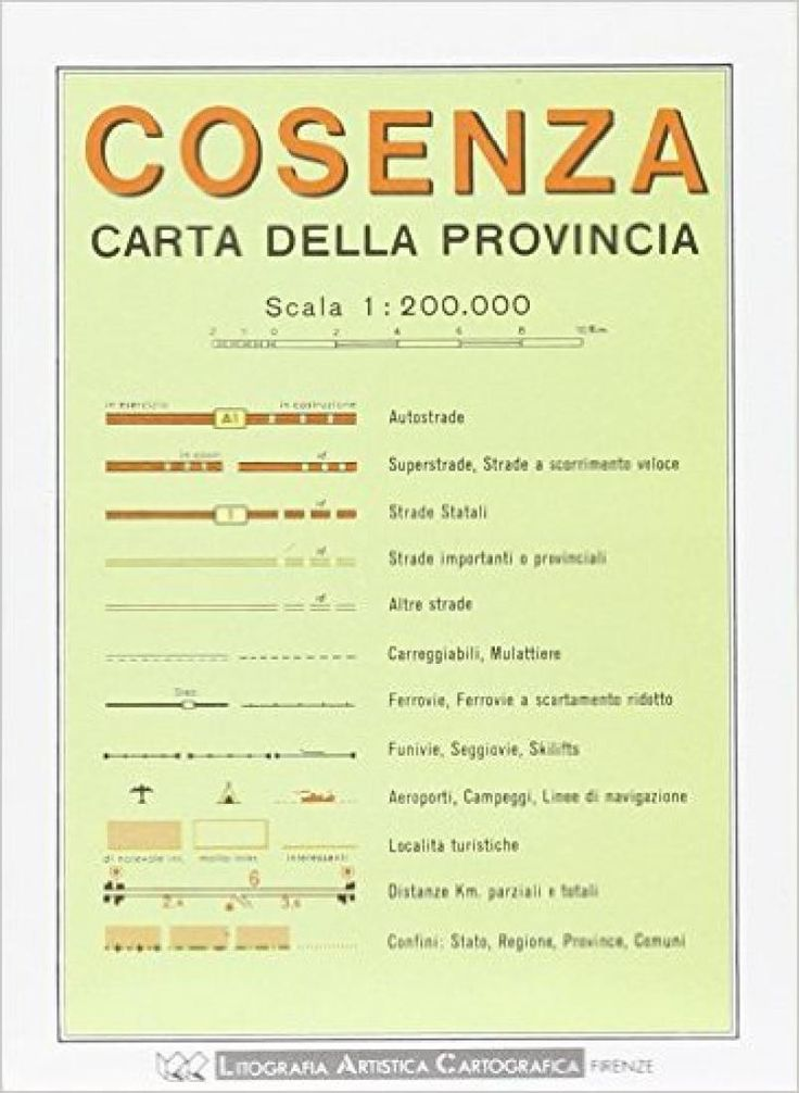 Cosenza Province, Italy by Litografia Artistica Cartografica