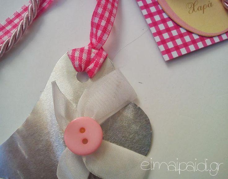 Χειροποίητα γούρια για το 2014-pink candies