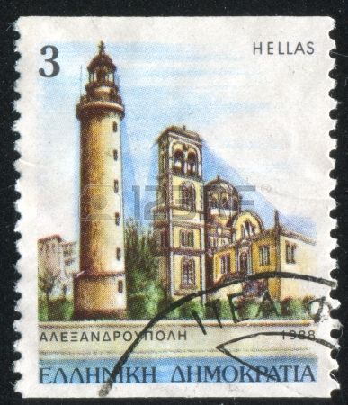Alexandropoulis lighthouse, stamp printed by Greece,circa 1988