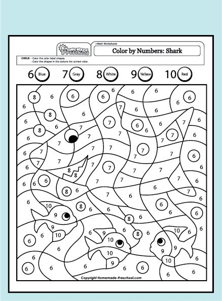 worksheets color by numbers shark 6 10 color by numbers shark 6 10 activities for kindergarten. Black Bedroom Furniture Sets. Home Design Ideas